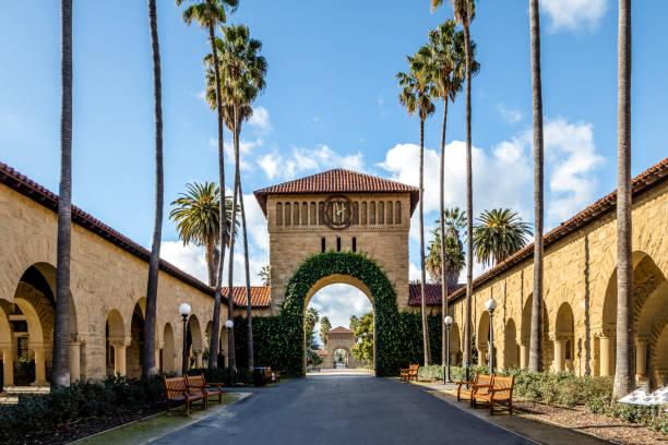 Gate to the Main Quad at Stanford University Campus - Palo Alto, California, USA stock photo