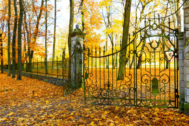 Gates in colorful park in Tallinn, Estonia stock photo