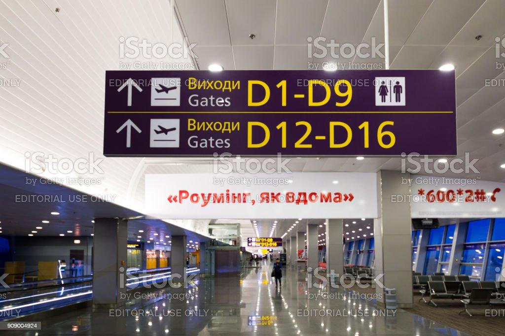 Gates pointer in the Boryspil airport, Kyiv, Ukraine stock photo