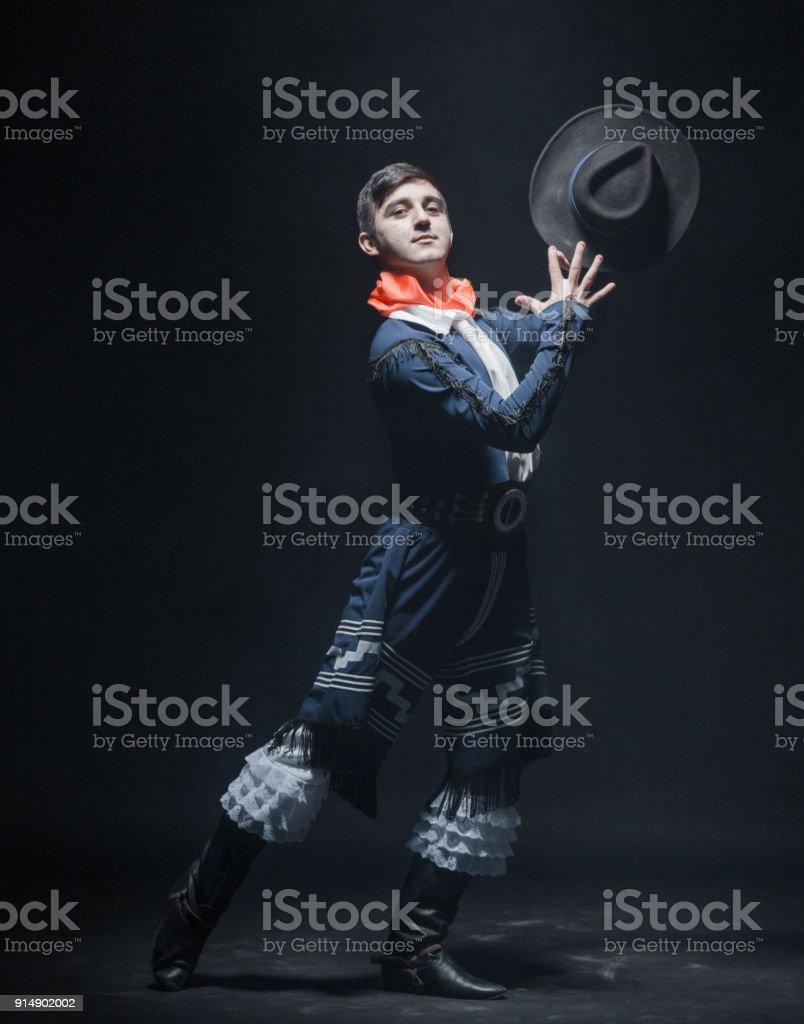 Gaucho Dance stock photo