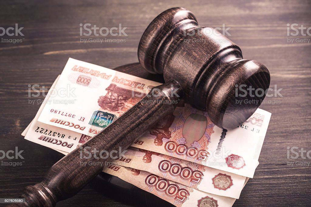 Mazo y billetes banco algunas rublos - foto de stock