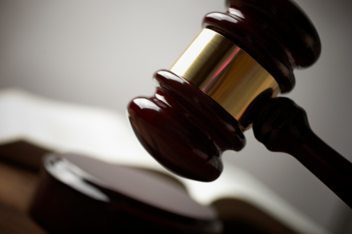 Gavel Stock Photo - Download Image Now