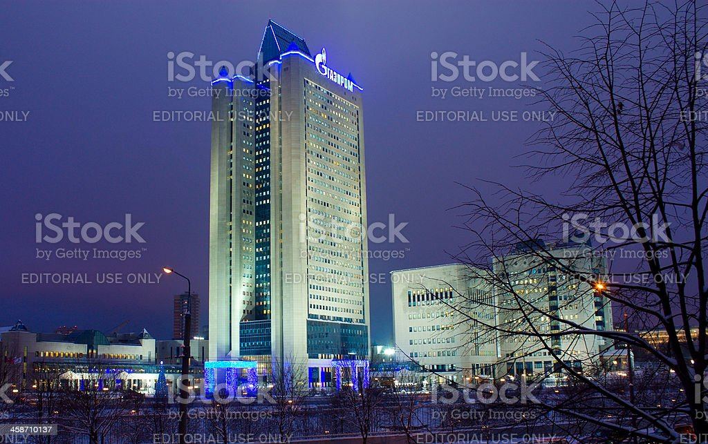 Gazprom headquarters office in Moscow royalty-free stock photo