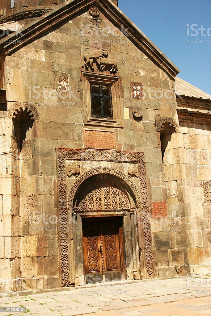 Geghard monastery royalty-free stock photo