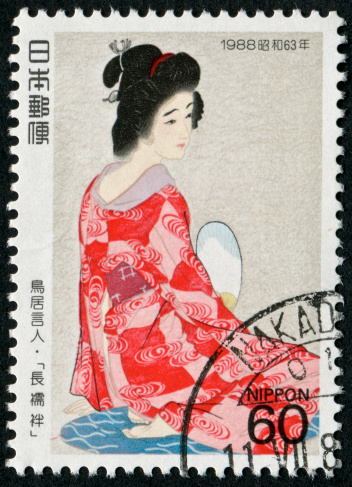 Cancelled Stamp From Japan Featuring A Geisha