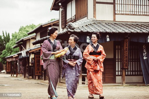 Geishas on a leisure walk