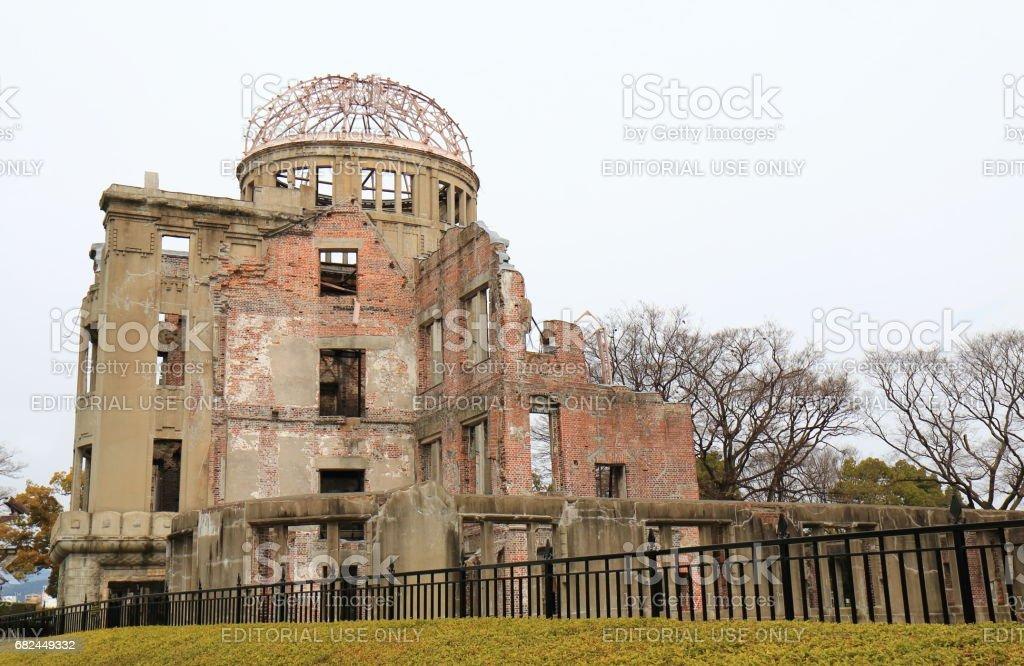 Cúpula de Genbaku Hiroshima paz memorial Hiroshima Japón foto de stock libre de derechos