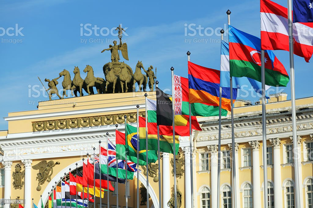 General Staff Building with Various Flags in front stock photo