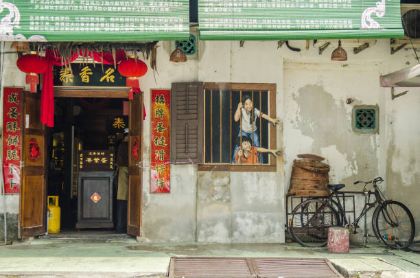 Arte en la calle de George Town en Penang, Malasia - foto de stock