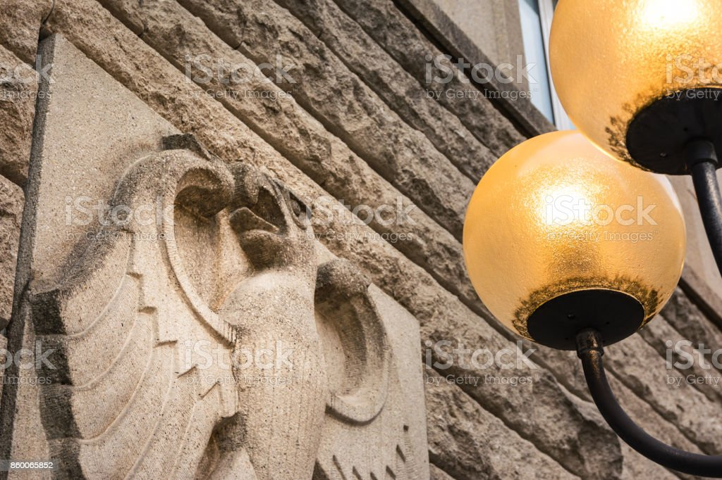 German Government Building Coat of Arms National Symbol Vintage Lighting Outdoors stock photo
