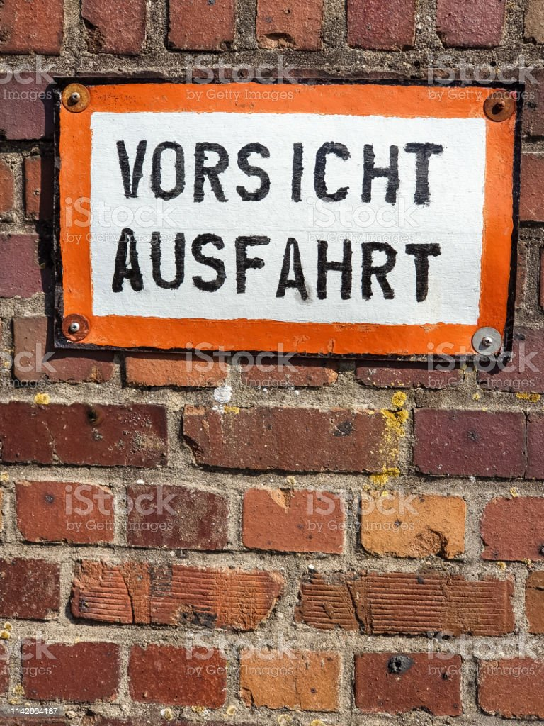 German shield Attention exit