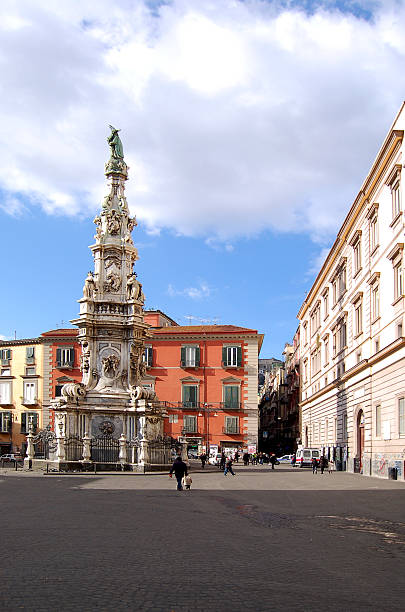 Ges&#249 Square; New stock photo