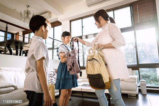 istock Getting Ready For School 1152515632