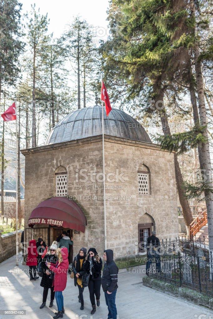 "Ghazi Suleiman Pasha Mosque and Akshamsaddin tomb""n royalty-free stock photo"