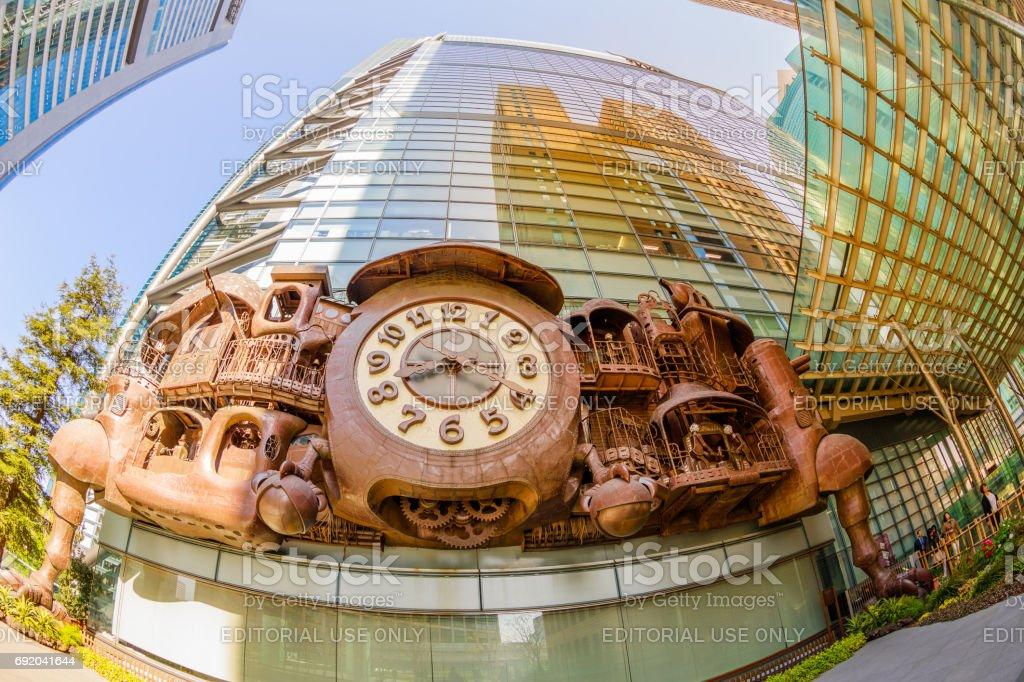 Ghibli Clock Nittele Tower stock photo