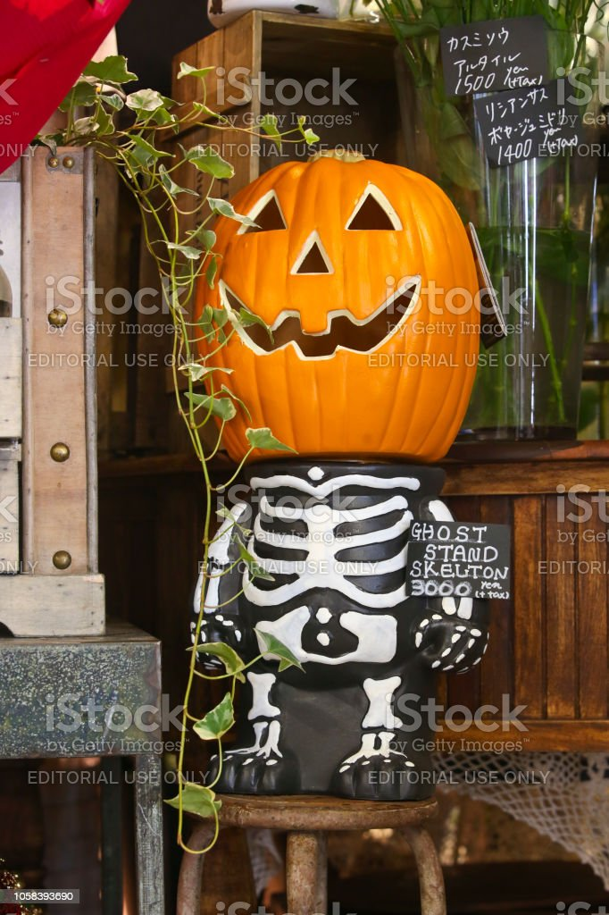 Ghost Stand Skelton Halloween Decoration Displayed For Sale ...