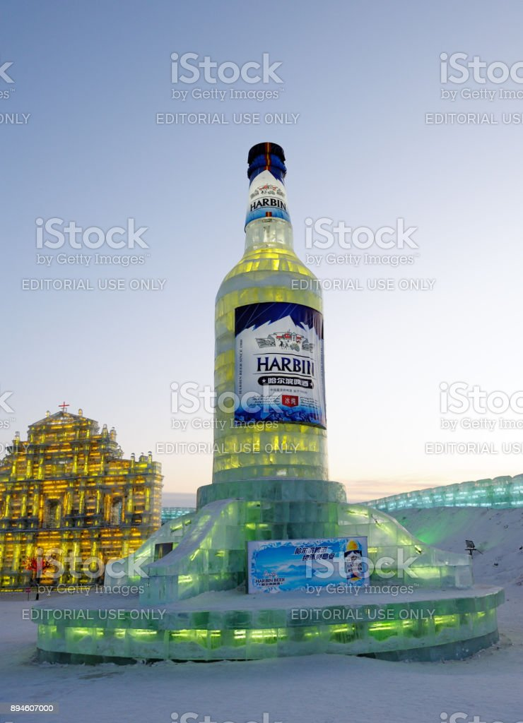 Giant advertising bottle of Chinese brand of beer at Harbin Ice & Snow World Festival stock photo