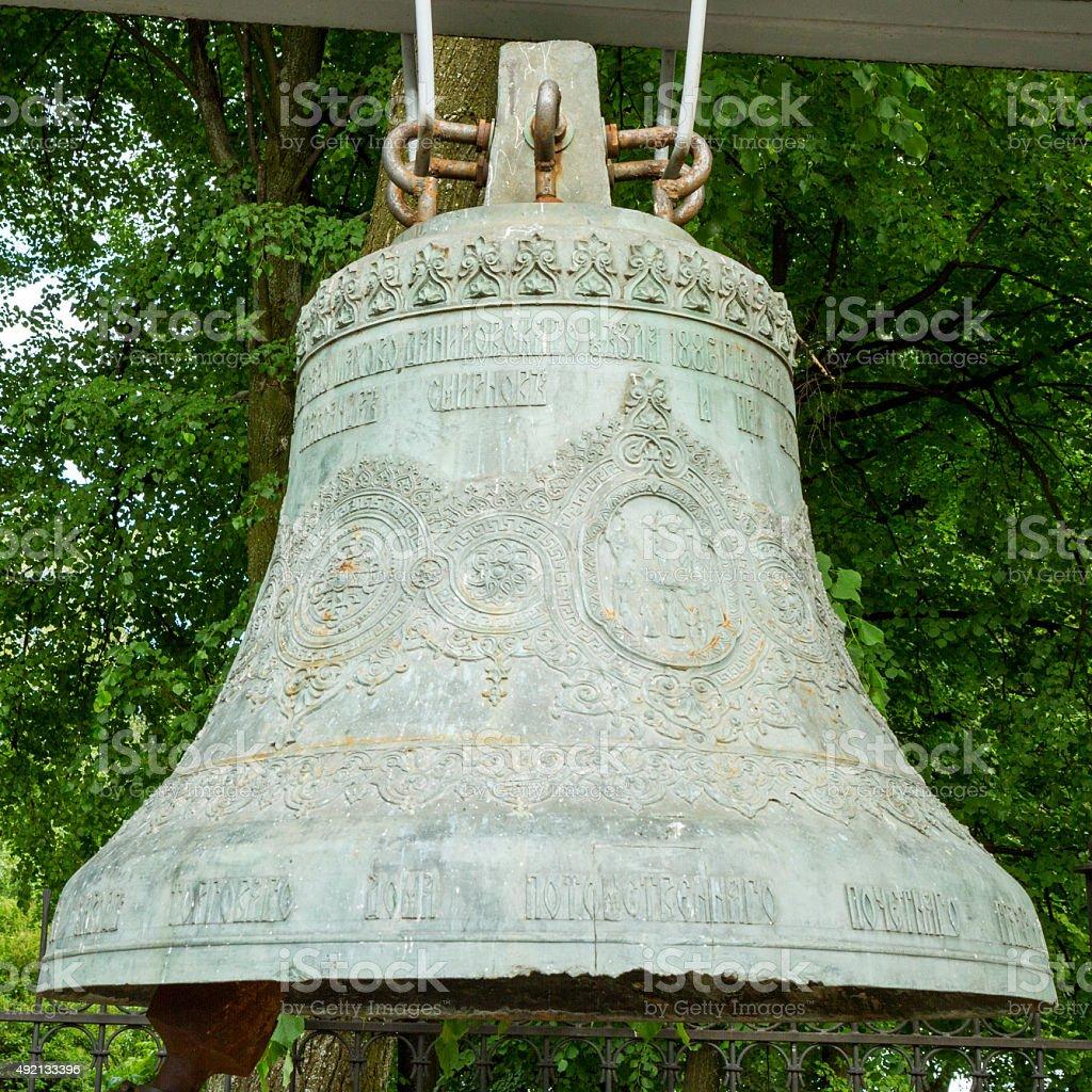 Énorme cloche de la cathédrale de l'Assomption de la Vierge Marie - Photo