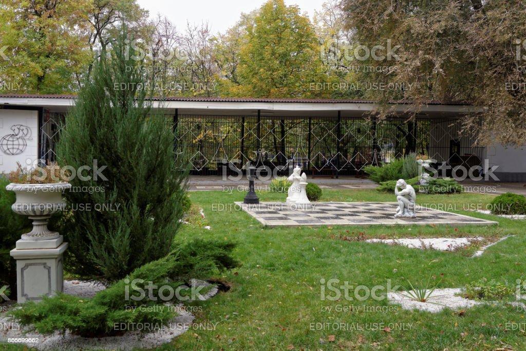 Giant chessboard in Gorky Park stock photo