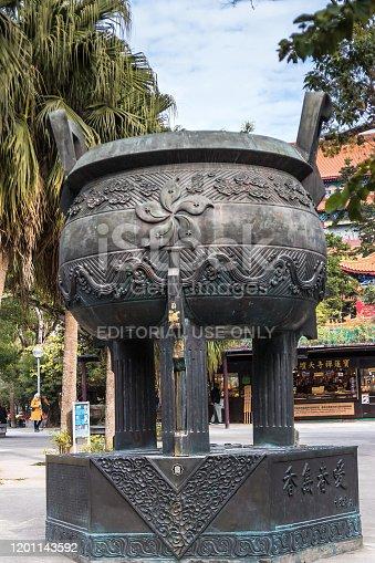 istock A giant metal incense burner near the entrance to Po Lin Monastery, Lantau Island 1201143592