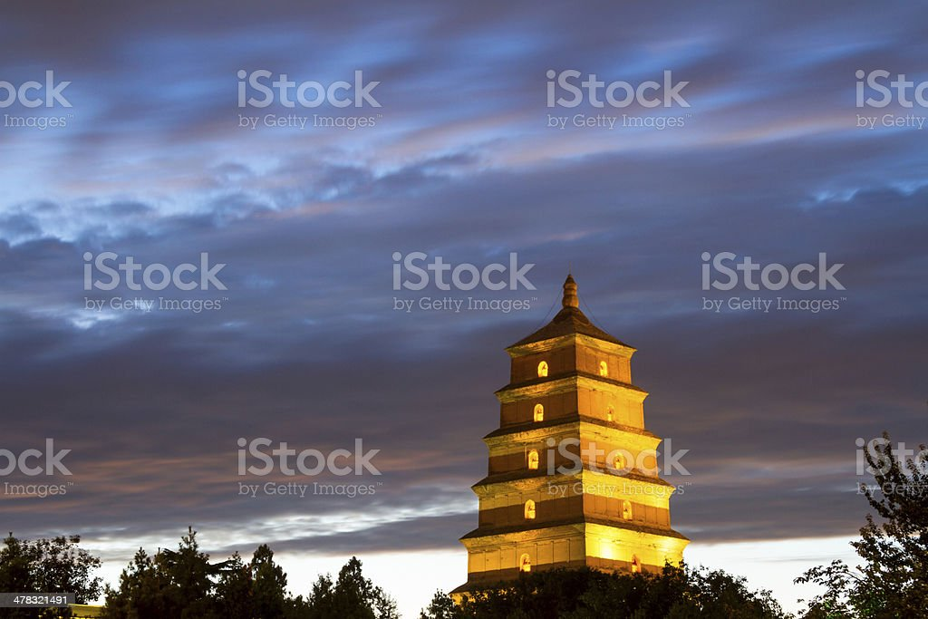 Giant Wild Goose Pagoda in Xi'an stock photo