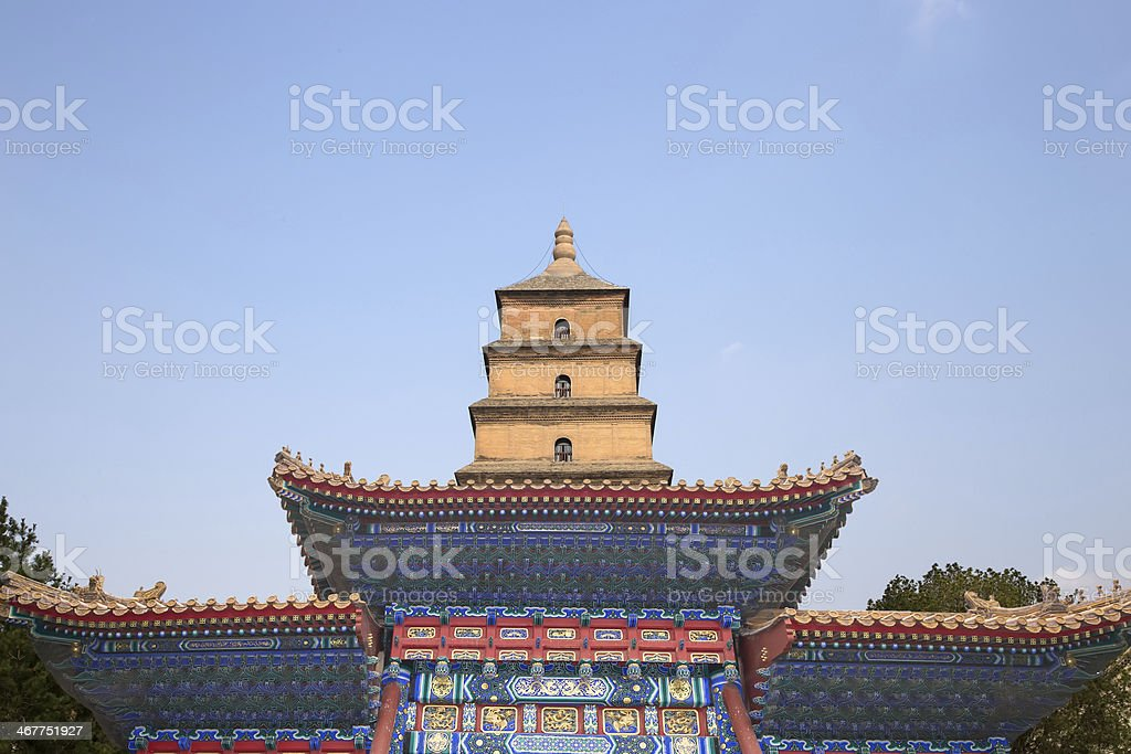 Giant Wild Goose Pagoda -- Xian, Shaanxi province, China stock photo