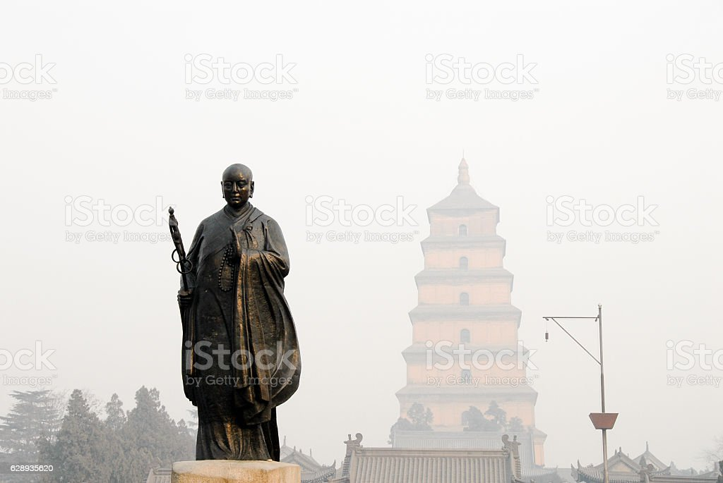 Giant Wild Goose Pagoda,Xi'an,China stock photo