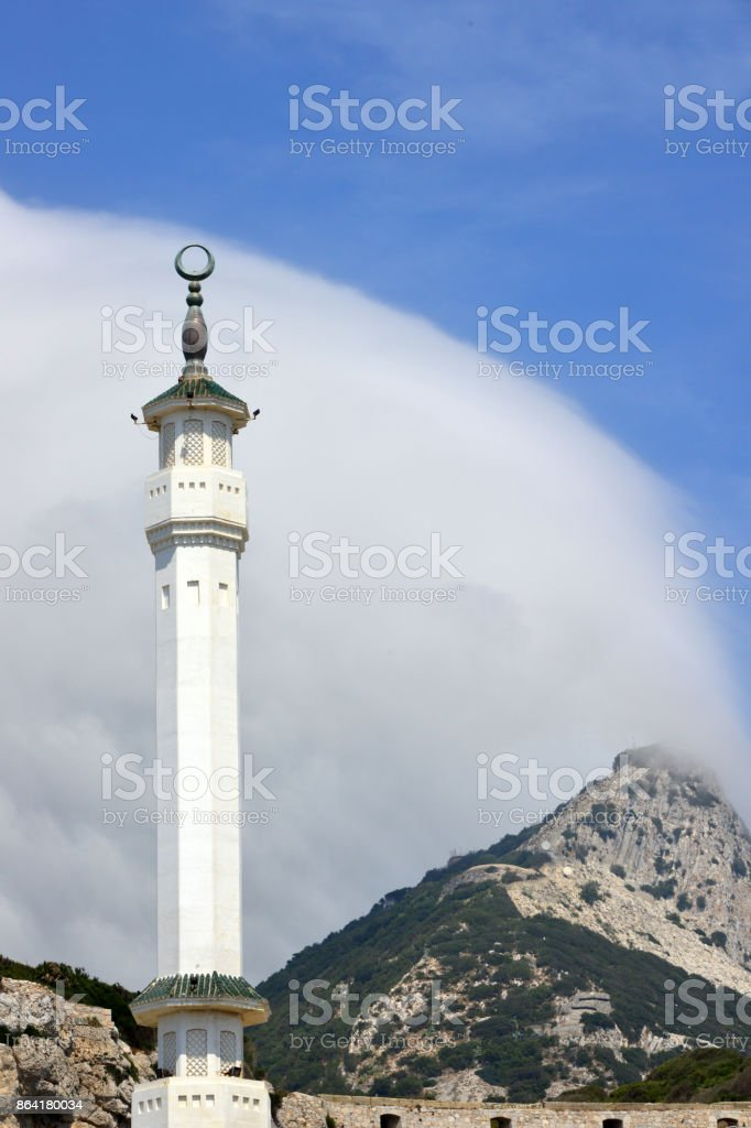Gibraltar: Mosque of The Custodian of the The Holy Mosques, Europa Point - minaret royalty-free stock photo