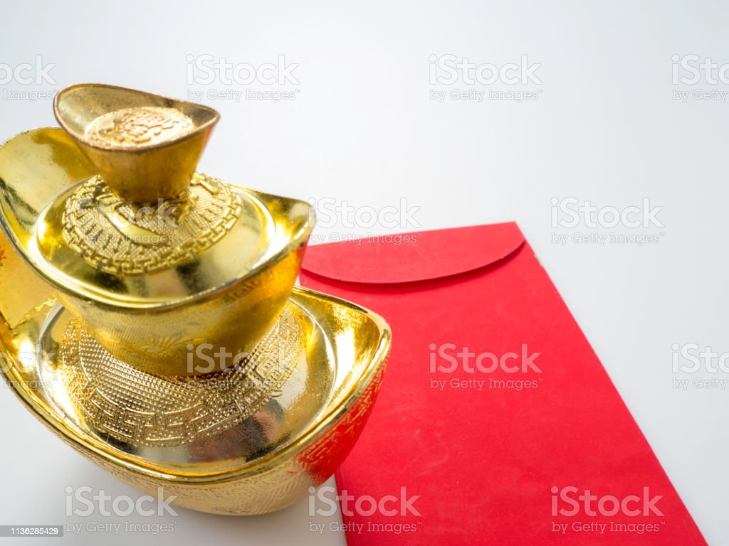 Gifts In Chinese New Year 2020 Stock Photo - Download Image