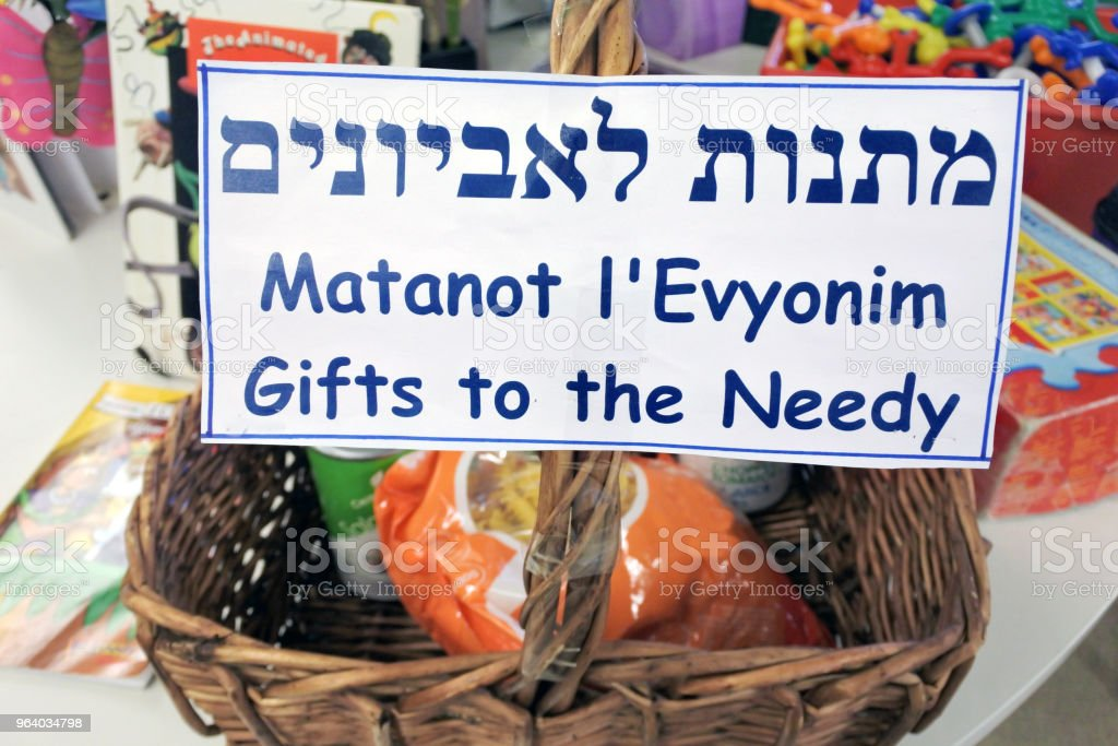 Gifts to the needy basket on Purim Jewish holiday - Royalty-free A Helping Hand Stock Photo
