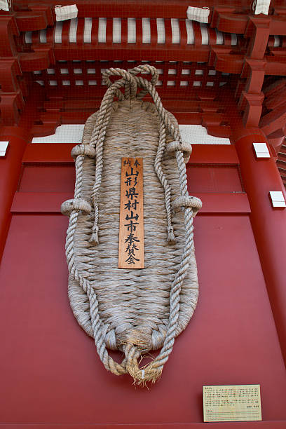 Gigantic straw sandals hanging on Sensoji Temple in Tokyo, Japan. stock photo
