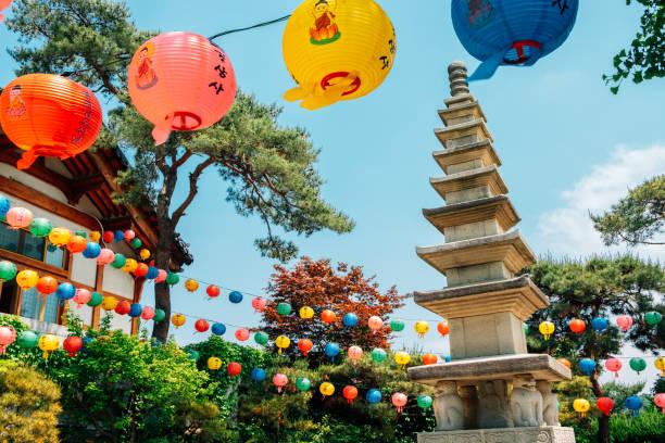 Gilsangsa temple stone tower with Buddha's Birthday colorful lanterns in Seoul, Korea stock photo