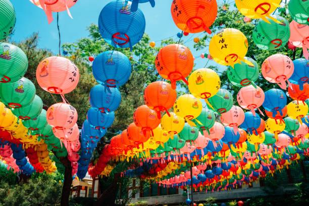 Gilsangsa temple with Buddha's Birthday colorful lanterns in Seoul, Korea stock photo