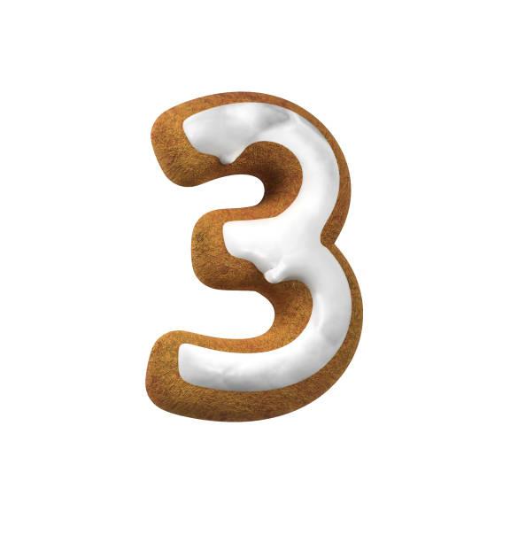 진저는 폰트입니다. 크리스마스 쿠키 알파벳 개념입니다. 3 번 스톡 사진