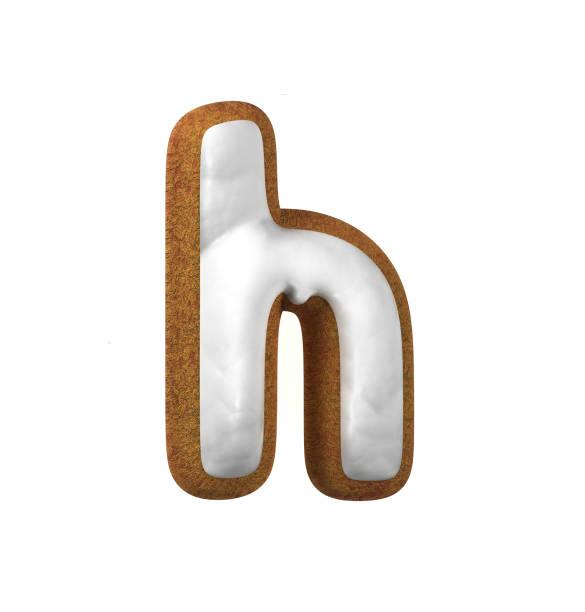 진저는 폰트입니다. 크리스마스 쿠키 알파벳 개념입니다. 소문자 H 스톡 사진
