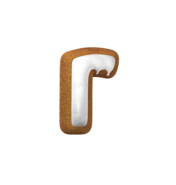 진저는 폰트입니다. 크리스마스 쿠키 알파벳 개념입니다. 소문자 R 스톡 사진