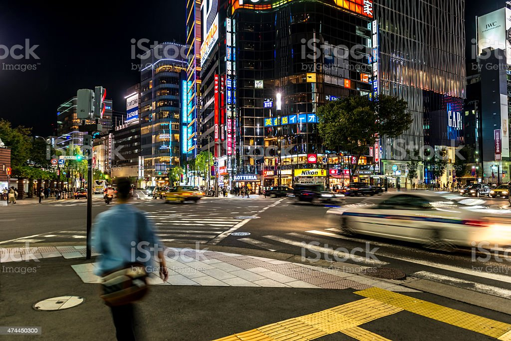 Ginza is a district of Chūō, Tokyo, located south of Yaesu and...