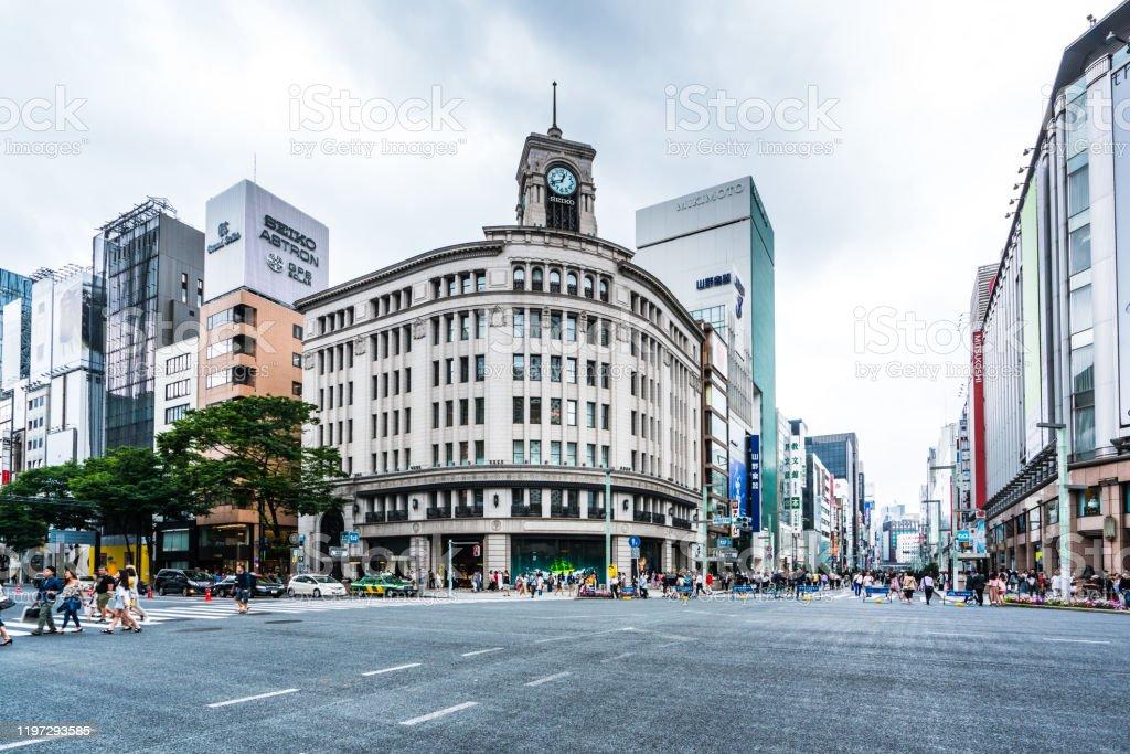 銀座区 - 東京,日本 - アジア大陸のロイヤリティフリーストックフォト