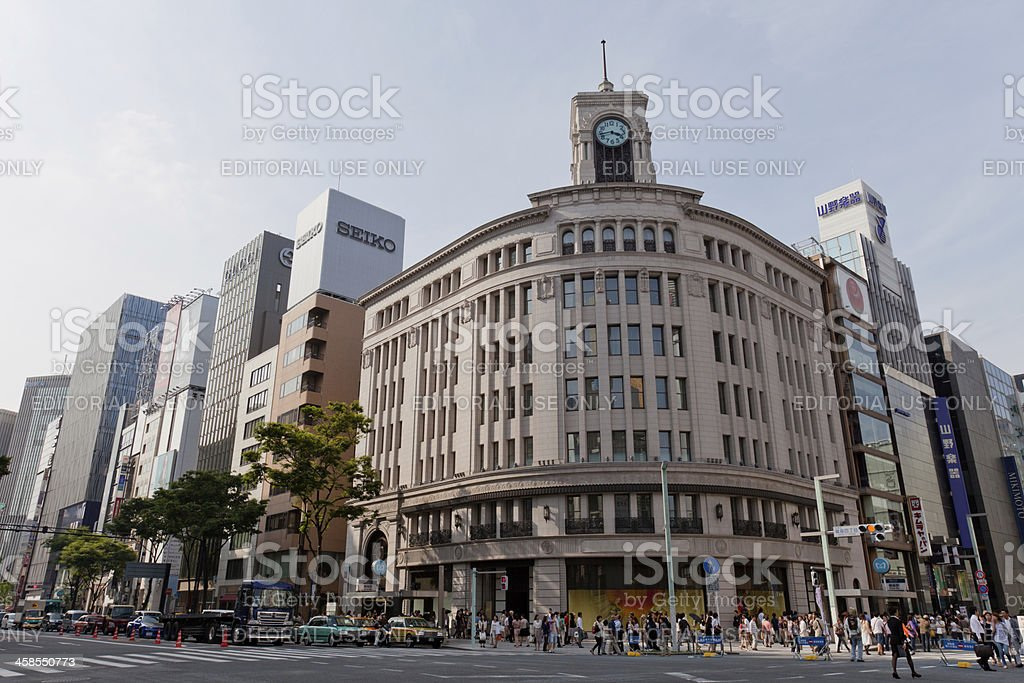 Ginza District, Tokyo, Japan royalty-free stock photo