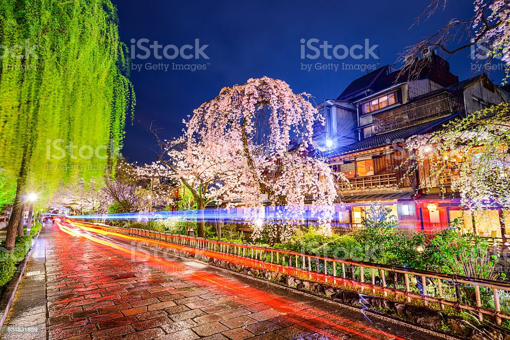 Gion District of Kyoto, Japan stock photo