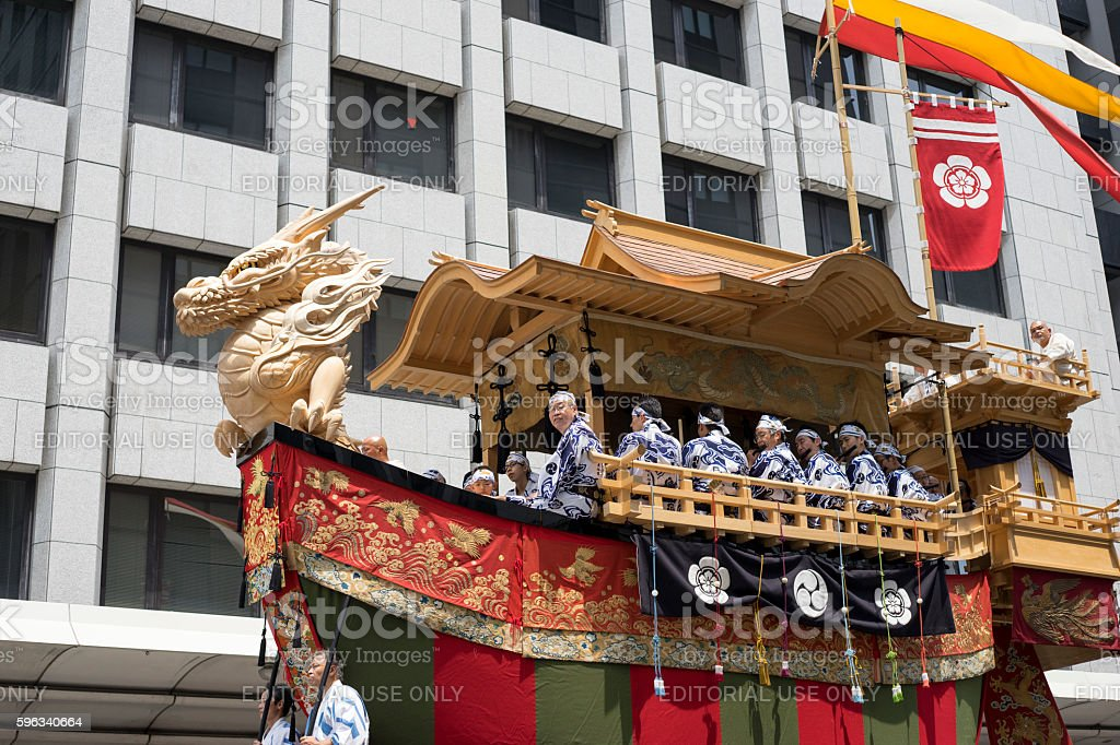 Gion Matsuri festival 11 royalty-free stock photo