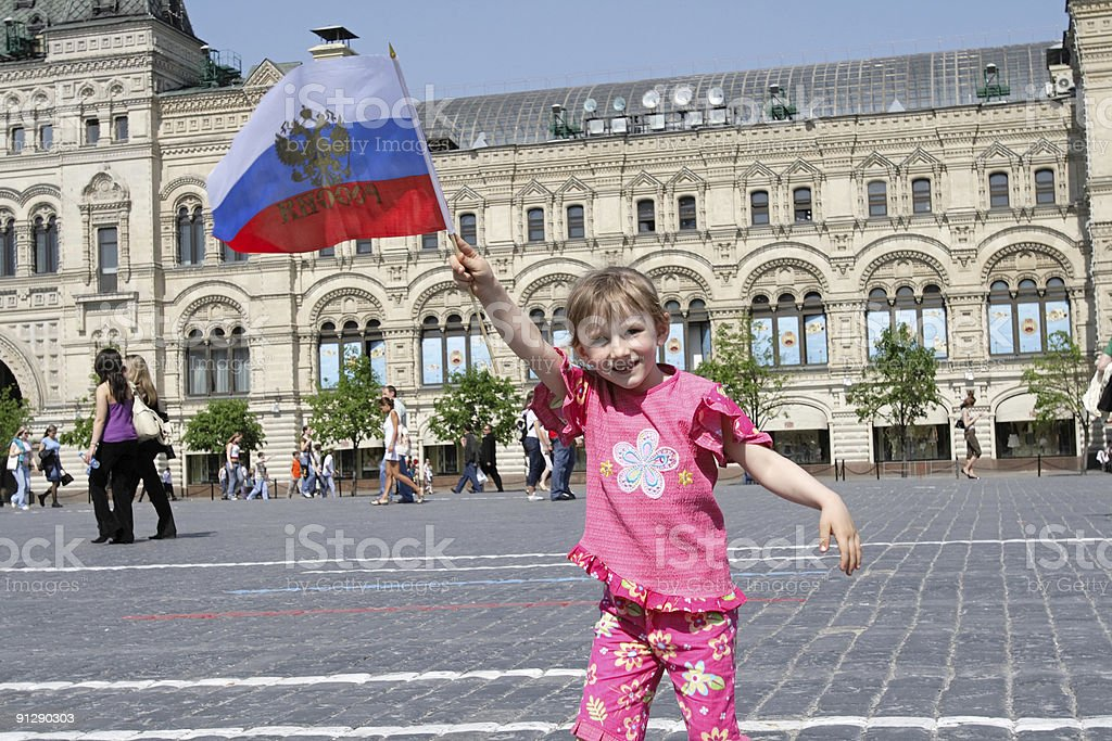 Girl at Red Square royalty-free stock photo