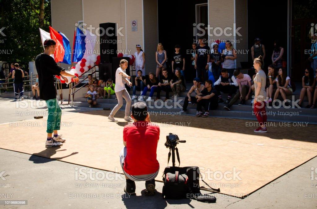 Komsomolsk-on-Amur, Russia, - August 1, 2015. Public open...