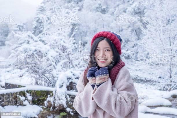 Girl in ancient village name shirakawago japan picture id1088834464?b=1&k=6&m=1088834464&s=612x612&h=3rmwepp9voxbh4v f mjl9dk8xtvj8f52lgucgjgjra=