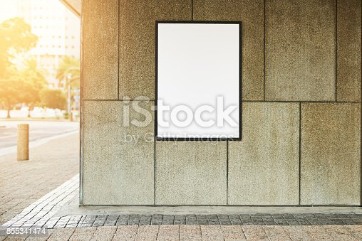 istock Give your product the attention it deserves 855341474