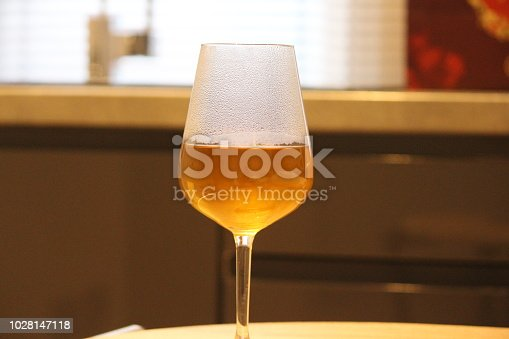 istock Glass of Drink 1028147118