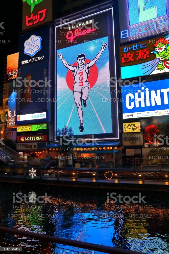 Glico Neon Osaka Stock Photo - Download Image Now - iStock