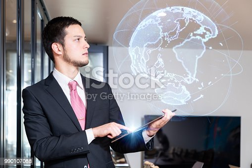 861122560 istock photo Global business concept. 990107088