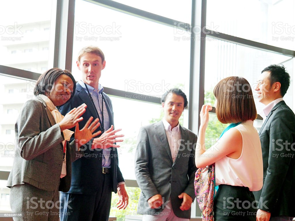 Global Business, Consulting In A Relaxed Environment. stock photo