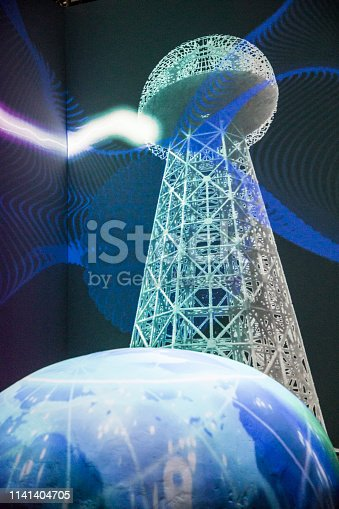 istock global network and energy  concept 1141404705